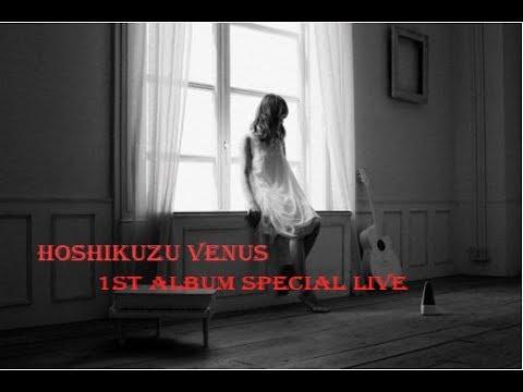 Aimer - Hoshikuzu Venus/星屑ビーナス (1st Album SPECIAL LIVE)