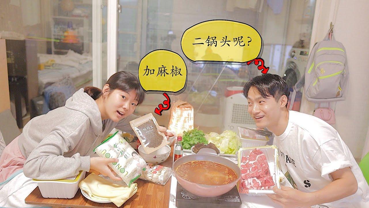 韩国男生的生日自制火锅,28岁生日,很幸福!#火锅 #吃播 #生日