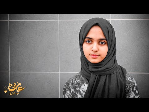 Antassalam | Ayisha Abdul Basith