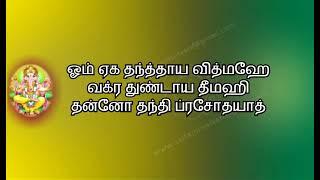 Tamil karaoke Pamba Ganapathi by Sai Selvan