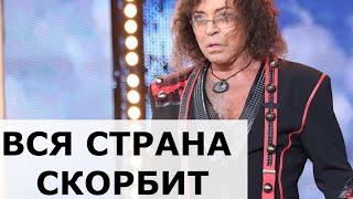 """""""Скончался"""": 70-летний Валерий Леонтьев угодил в больницу...Последние новости"""