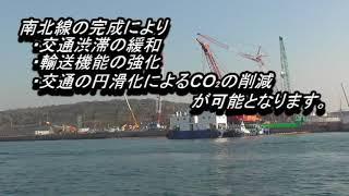 未来の東京港