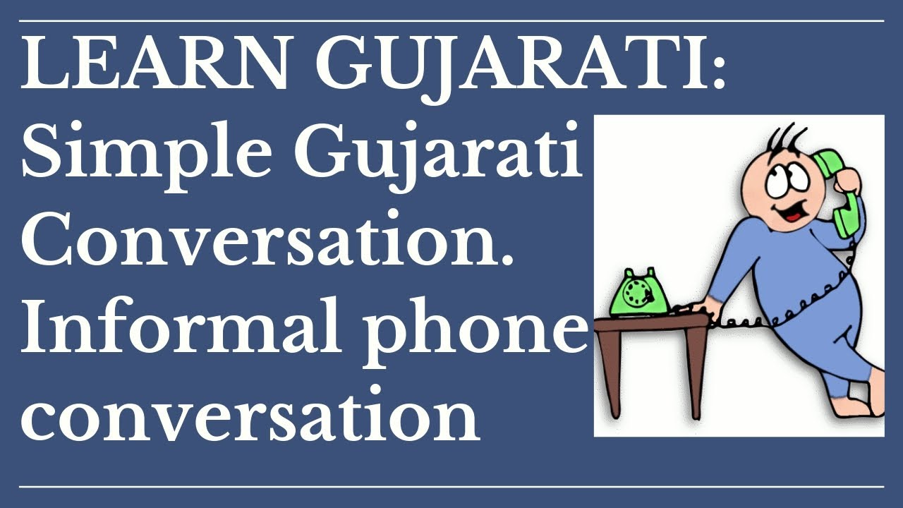 Talk:Gujarati language - Wikipedia