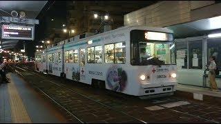 【響く!東洋初期GTO】広島電鉄3800形3803号『ぐりーんらいなー』土橋 到着〜発車