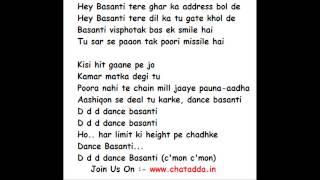 Dance Basanti Lyrics - Ungli Song | Shraddha Kapoor, Emraan Hashmi