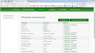 Урок 1 по разработке каталога  Проектирование каталогов  азы