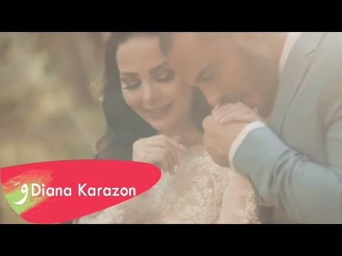 Diana Karazon - Mish Masmoh [Official Music Video] / ديانا كرزون - مش مسموح
