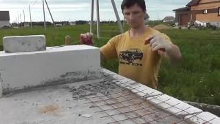 Подготовка цоколя под кладку стен из пеноблоков, обкладка, работа с уровнем.(Наша группа https://vk.com/delalsam Продолжаю строительство дома своими руками. В этом ролике я показываю все подгото..., 2016-06-15T06:08:39.000Z)