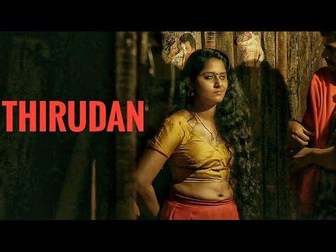 Download Thirudan | തിരുടൻ | திருடன் |  Official Tamil short Film | Sanoop Marady |Aynus Entertainments