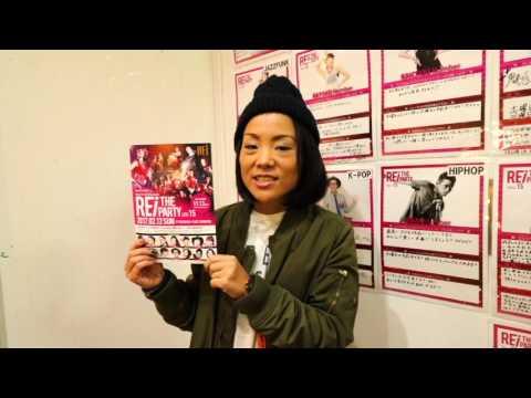 【REI】KAYOKO | JAZZ |  Rei The Party lev 15