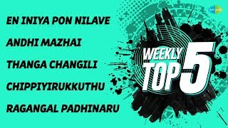Weekly Top 5 Lyric Audio | En Iniya | Andhi Mazhai | Thanga Changili | Chippiyirukkudhu | Ragangal