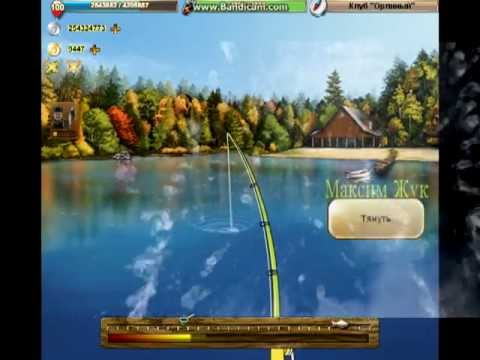 Рыбное место-гигантский озерный осетр. Рыбы-Легенды_1