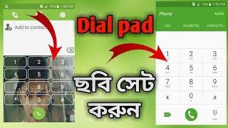 Dial Pad এ কিভাবে নিজের ছবি লাগাবেন, জেনে নিন   Best Dialer pad for Android 2018