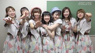 Juice=Juice LIVE GEAR 2018 ~Go ahead SPECIAL~ 2018.5.4 中野サンプ...