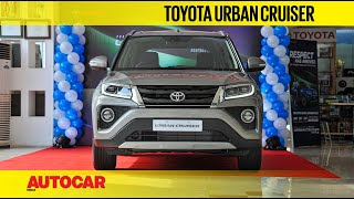 2020 Toyota Urban Cruiser - twinning with Brezza | First Look | Autocar India
