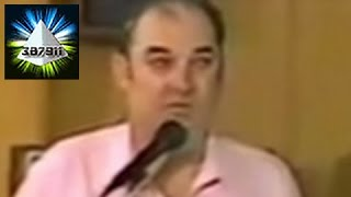 Bill Cooper 🎤 UFO Alien Illuminati Area 51 Freemasonry Conspiracy Secret Society 👽 William Cooper
