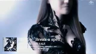 TVアニメ『東京レイヴンズ』新エンディングテーマ 川田まみ「Break a sp...
