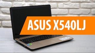 Распаковка ASUS X540LJ Unboxing ASUS X540LJ