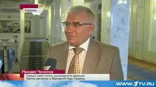 """""""Первый канал"""" про прийняття мовного законопроекту"""
