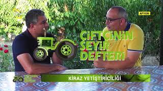 Kiraz Yetiştiriciliğinde Hangi Çeşitler Seçilmeli - Çiftçinin Seyir Defteri / Çiftçi TV