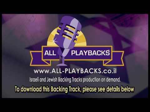 Karaoke  Israeli  Song  |   Simcha  Raba  |  Pesach  - Passover  Songs