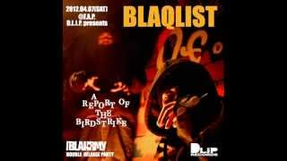Blahrmy - Birdstrike