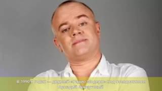 Климушкин, Алексей Владимирович - Биография
