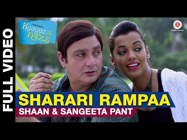 Sharari Rampaa Full Video | Kaagaz Ke Fools | Vinay Pathak & Mugdha Godse