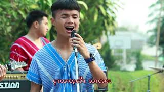 Karen God Song - Ywah Yer Ker Sar May Dar Na - Chrestos Bible School - 2021