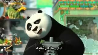kung.fu.panda.holiday.special مترجم