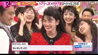 伊原六花 バブリーダンスを伝授 伊原六花 検索動画 4