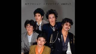 RCサクセション NHK FM スタジオライブ 1980サウンドストリート 火曜日 NHK FM 1980年1月8日(?)放送の録音です。 この後、シングル[雨上がりの夜空に]発売記念の ...