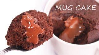Coulant o Volcán de Chocolate al Microondas | Mug Cake en 1 Minuto!