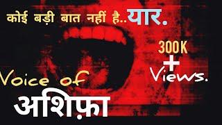 Ashifa rape case | kathua rape case | अशि...