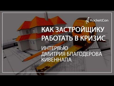 Обзор строительных компаний | Ярмарка недвижимости | Застройщики Санкт-Петербурга