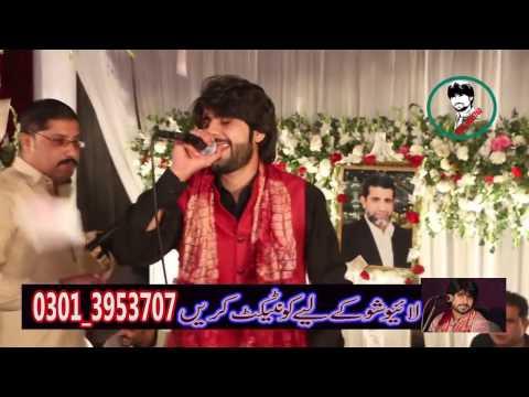 Koi Rohi Yad Karendi Singer Shafa Ullah Rokhri Zeshan Rokhri -Live