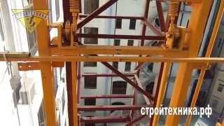 видео Изготовление и монтаж мачтового подъемника ПМГ-1Б