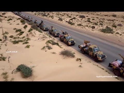 Libya: Pro-Haftar forces edge closer to Tripoli
