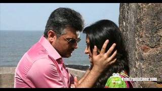 MANKATHA ~ Kannadi Nee HIGH QUALITY!!! (Lyrics too!!!)