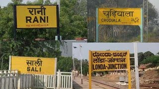 [Hindi] Most Funny and Very Strange Railway Station Names in India |