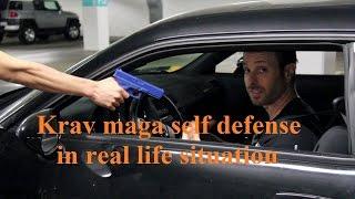 krav maga self defense in real life situations: carjacking, & ATM attack