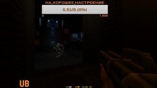Quake II настальгия ч2играю с читом