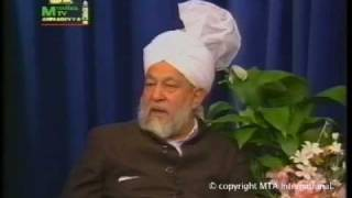 Reply to Allegations: Session 12 - Part 4 (Urdu)