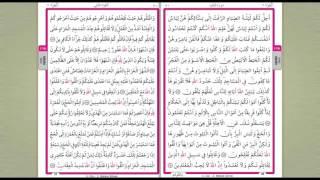 Bakara Suresi 187-196 Ayetleri (Kuran-ı Kerim Tefsiri Abdullah Parlıyan)