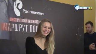 Светлана Устинова представила триллер «Маршрут Построен»