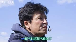 VOICES:東日本大震災8年 「あの日」に向き合い続ける元教諭