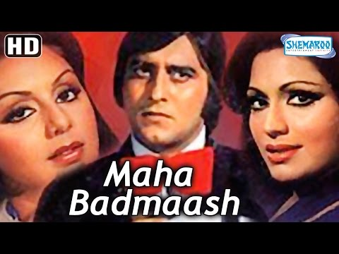 Maha Badmaash {HD} - Vinod Khanna - Neetu Singh - Raza Murad - Hindi Full Movie (With Eng Subtitles)