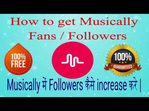 Musically followers - how to get alot more likes followers