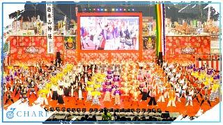 "January 11, 2016 ""Furusato Festival"" Recorded by Full-Frame 4K Came..."