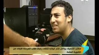 فيديو.. تعرف على حالة المرور بطرق وشوارع القاهرة